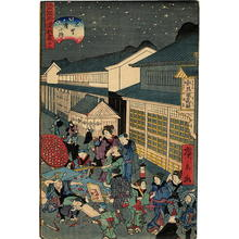 歌川広景: Shitaya Hirokoji - Japanese Art Open Database