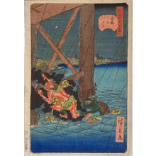 Utagawa Hirokage: Shower at Ryogoku — 両国の夕立 - Japanese Art Open Database