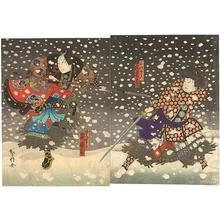 Hironobu: Kabuki snow scene - Japanese Art Open Database