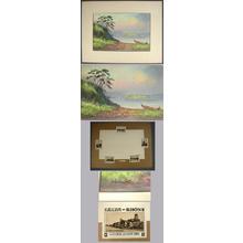 Yoshida Hiroshi: Island in sea with boats - Japanese Art Open Database