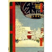 歌川広重: Kinryuzan at Asakusa - Japanese Art Open Database