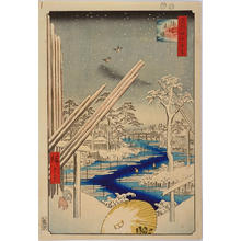 歌川広重: Lumberyard at Fukagawa — 深川木場 - Japanese Art Open Database