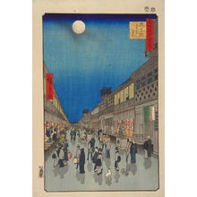 Utagawa Hiroshige: Night View of Saruwaka Street — 猿わか町よるの景 - Japanese Art Open Database
