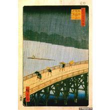 歌川広重: Sudden Shower at Ohashi Bridge — 大はしあたけの夕立 - Japanese Art Open Database