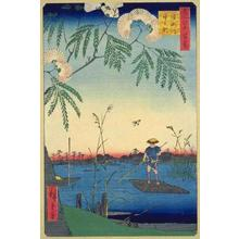 Utagawa Hiroshige: The Bell Deeps on the Ayase River - Japanese Art Open Database