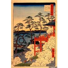 Utagawa Hiroshige: Unknown title - Japanese Art Open Database