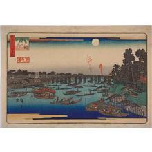 歌川広重: Summer Moon at Ryogoku — 両国夏の月 - Japanese Art Open Database