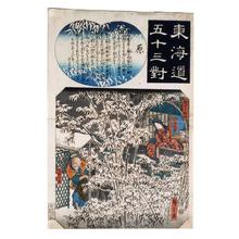 Utagawa Hiroshige: Hara - Japanese Art Open Database
