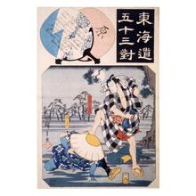 Utagawa Hiroshige: Hara — 原 - Japanese Art Open Database