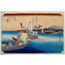 Utagawa Hiroshige: Ferry Boats at Arai - Japanese Art Open Database