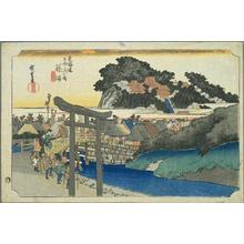 歌川広重: Fujisawa - Japanese Art Open Database