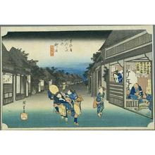 Utagawa Hiroshige: Goyu - Japanese Art Open Database