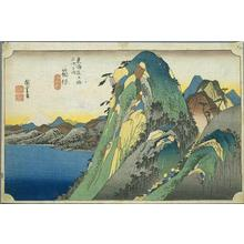 歌川広重: Hakone — 箱根 - Japanese Art Open Database