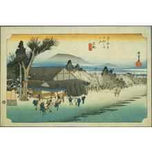 歌川広重: Ishibe - Japanese Art Open Database