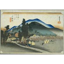 Utagawa Hiroshige: Ishiyakushi - Japanese Art Open Database