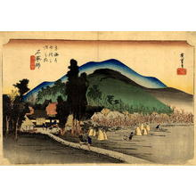 歌川広重: Ishiyakushi - Japanese Art Open Database