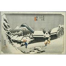 歌川広重: Kambara - Japanese Art Open Database