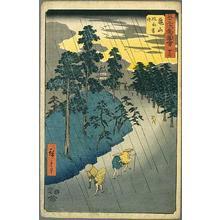 歌川広重: Kameyama - Japanese Art Open Database