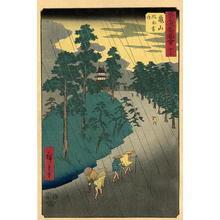 Utagawa Hiroshige: Kameyama - Japanese Art Open Database