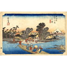 歌川広重: Kawasaki - Japanese Art Open Database