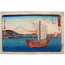 歌川広重: Kiyomi Barrier and Seiken Temple Near Okitsu - Japanese Art Open Database