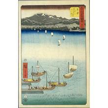 歌川広重: Kusatsu - Japanese Art Open Database