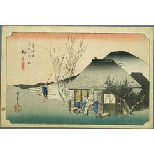 Utagawa Hiroshige: Mariko - Japanese Art Open Database