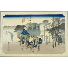 歌川広重: Mishima - Japanese Art Open Database