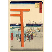 Utagawa Hiroshige: Miya - Japanese Art Open Database