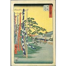 歌川広重: Narumi - Japanese Art Open Database