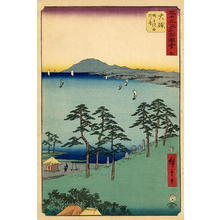 Utagawa Hiroshige: Oiso - Japanese Art Open Database