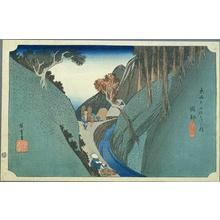 Utagawa Hiroshige: Okabe - Japanese Art Open Database