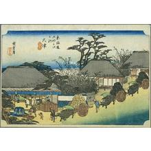 Utagawa Hiroshige: Otsu - Japanese Art Open Database