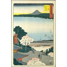 Utagawa Hiroshige: Otsu - Japanese Art Open Database
