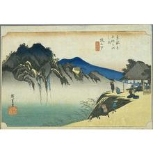 Utagawa Hiroshige: Saka-no-shita - Japanese Art Open Database