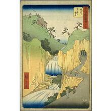 歌川広重: Sakanoshita - Japanese Art Open Database