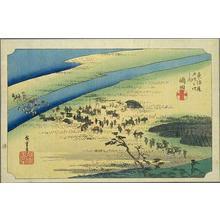 Utagawa Hiroshige: Shimada - Japanese Art Open Database