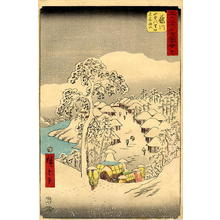 歌川広重: Snow at Yamanaka Village Near Fujikawa - Japanese Art Open Database