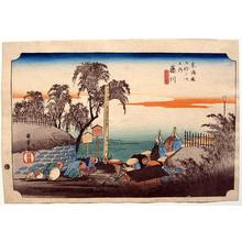 Utagawa Hiroshige: The Boundry Market Near Fujikawa - Japanese Art Open Database