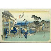 Utagawa Hiroshige: Totsuka - Japanese Art Open Database