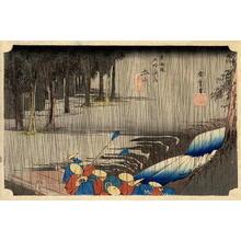 歌川広重: Tsuchi-yama - Japanese Art Open Database