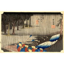歌川広重: Tsuchi-yama - Japanese Art Open Database