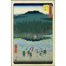 歌川広重: Tsuchiyama - Japanese Art Open Database