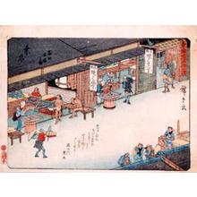 歌川広重: Kuwana — 桑名 - Japanese Art Open Database