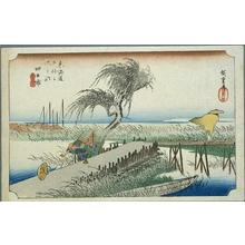 歌川広重: Yokkaichi - Japanese Art Open Database