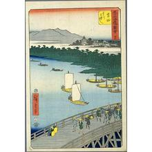 歌川広重: Yoshida - Japanese Art Open Database
