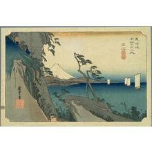歌川広重: Yui - Japanese Art Open Database