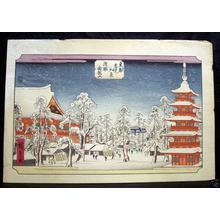 Utagawa Hiroshige: Snow in the Grounds of the Fudo Shrine at Meguro — 目黒不動 境内 - Japanese Art Open Database
