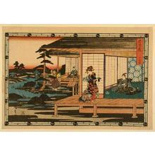 Utagawa Hiroshige: Act 2 - Japanese Art Open Database