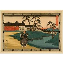 Utagawa Hiroshige: Act 4 - Japanese Art Open Database